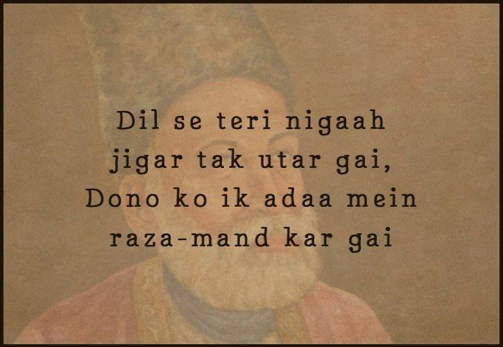 11 Evergreen Couplets By Mirza Ghalib That Will Touch Your Soul