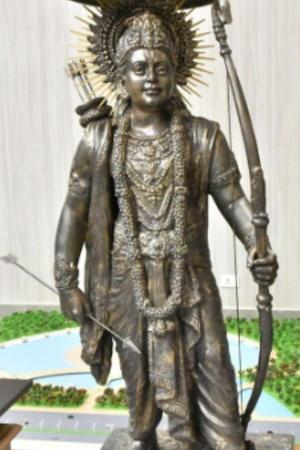 Lord Ram Statue