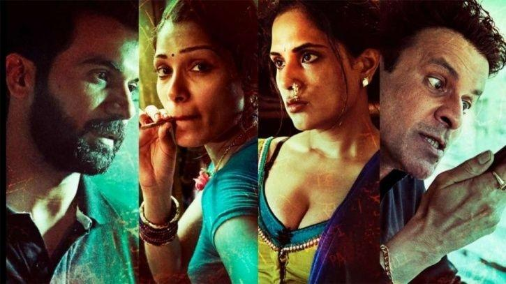 Love Sonia Top Movie