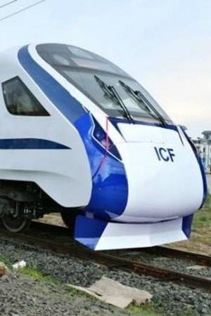 Train 18 engineless