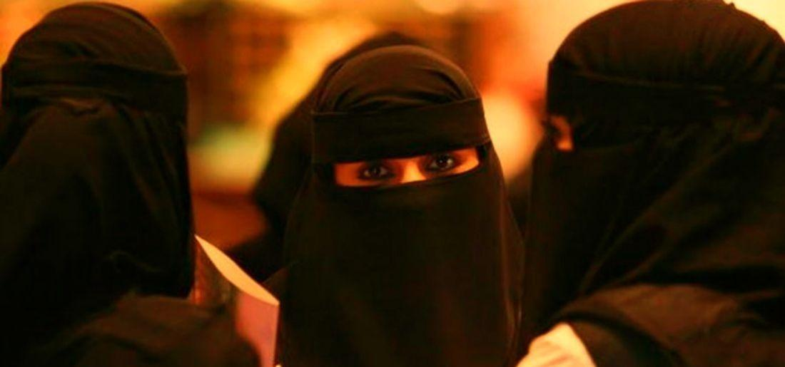 big saudi arabia women