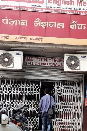 PNB Lost Four Times More Money Than SBI Did To Jewel Thieves