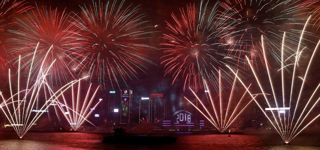 happy new year 2018 Reuters