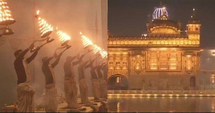 Varanasi/Golden Temple