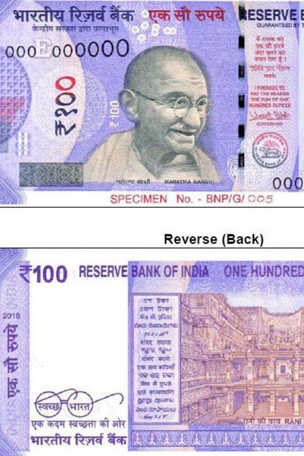 RBI To Shortly Issue New Rs 100 Notes In Lavender Colour