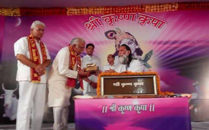 Haryana Turns To Babas To Make Villagers Sanskari