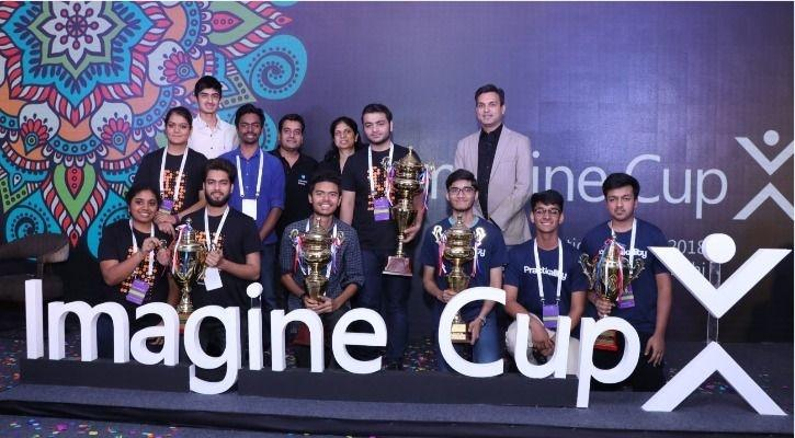 Imagine cup prizes for kids