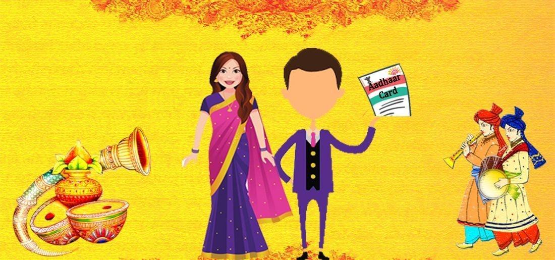 International matrimonial websites