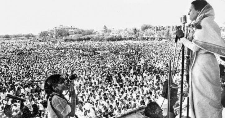 I Indira Gandhi