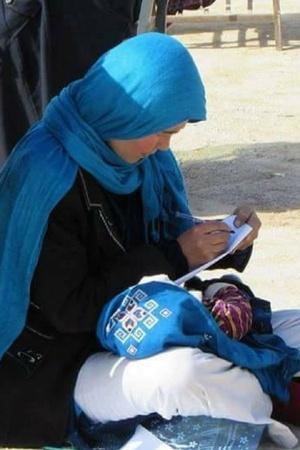 Afghan Mom