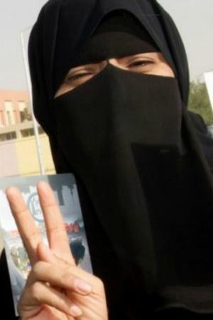 card saudi arabia abaya