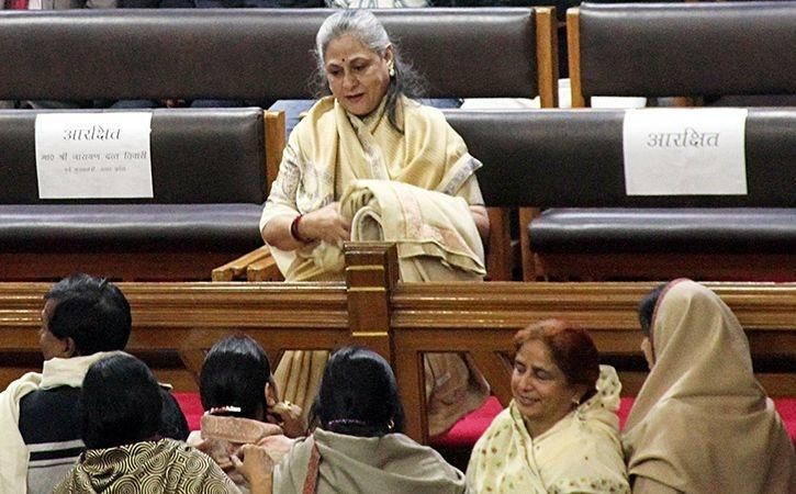 57d6630e2f Jaya Bachchan Declares Assets Worth Rs 1
