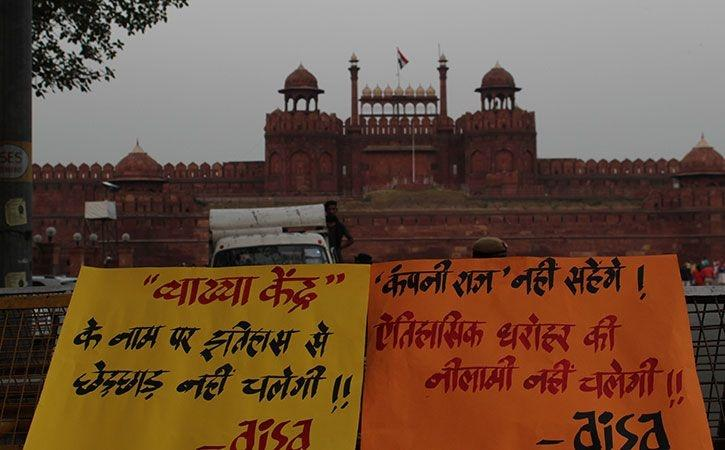 Adoption of Red Fort