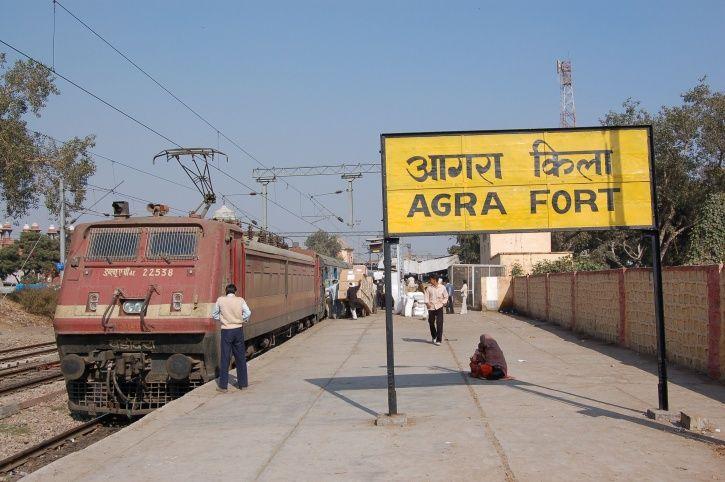 Agra Renaming