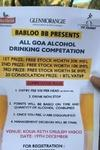 Goa competition