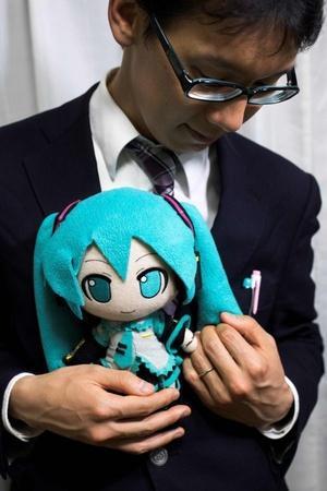 Hatsune Miku Akihiko Kondo