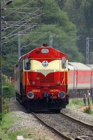 India Nepal passenger train December Jayanagar Bihar China check post