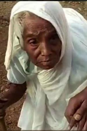 Maoists Chhattisgarh Elections 100 year old woman explosions BSF bombs