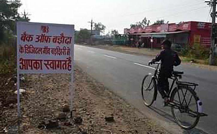 mp first cashless village