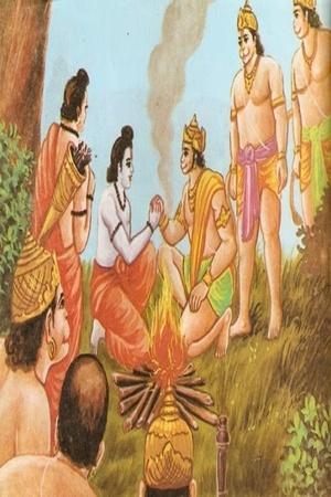 Ramayana Vanara