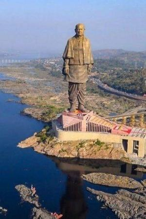 statue of unity