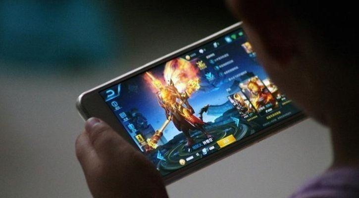 Image result for children with phones play pubg