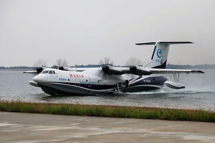 China Built World's Largest Seaplane AG600 Completes Maiden Flight Test