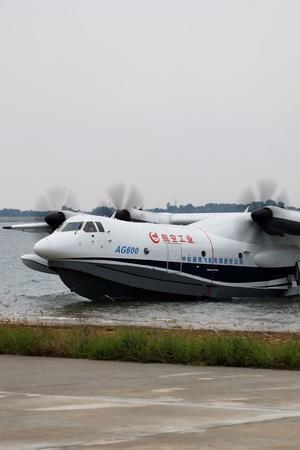 ChinaMade Worlds Largest Seaplane