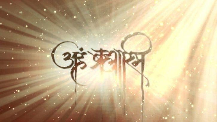Here's The Meaning Of Aham Brahmasmi The Philosophical Words Guruji Mesmerizing Philosophy Words About Life
