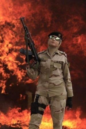 Pakistan ANF Anti Narcotic Force women badass female officers