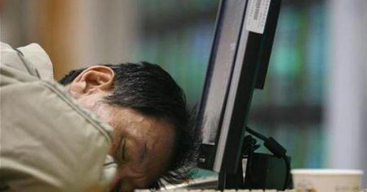 Image result for A Japan Firm Pays Its Employees Rs 41,000 To Get A Good Night's Sleep!