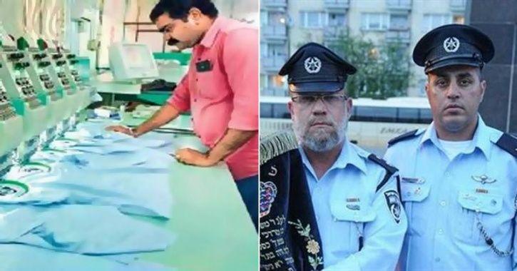 Israeli Police Officers Wear Uniforms Designed In Kerala
