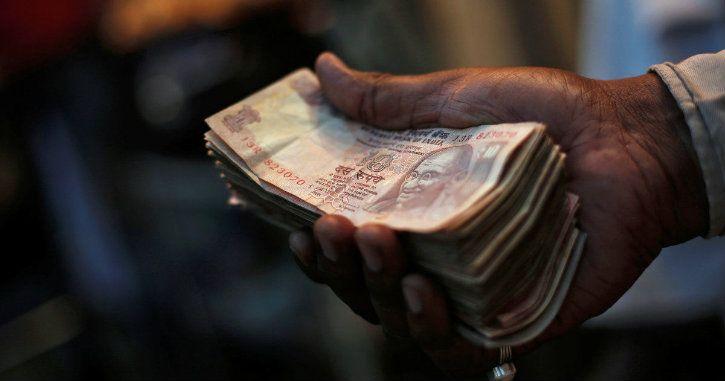 money india
