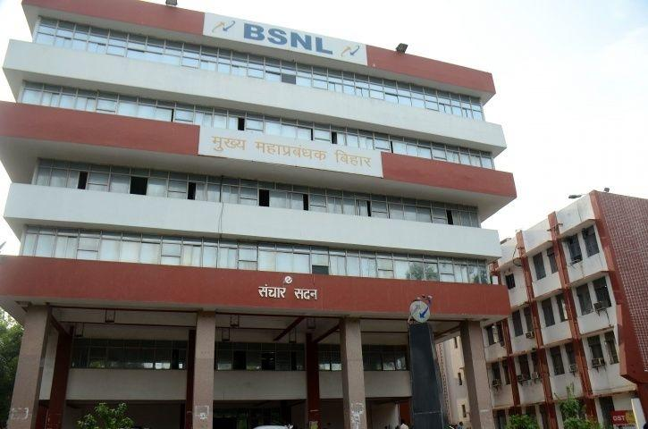 BSNL, employees, lay off, financial loss, elections, workforce, retirement age