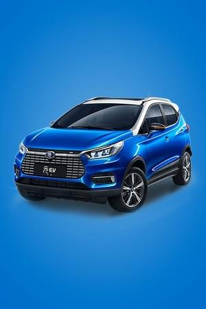 BYD Yuan EV535 BYD Yuan EV535 Range BYD Yuan EV535 Specifications BYD Yuan EV535 Features BYD Yu