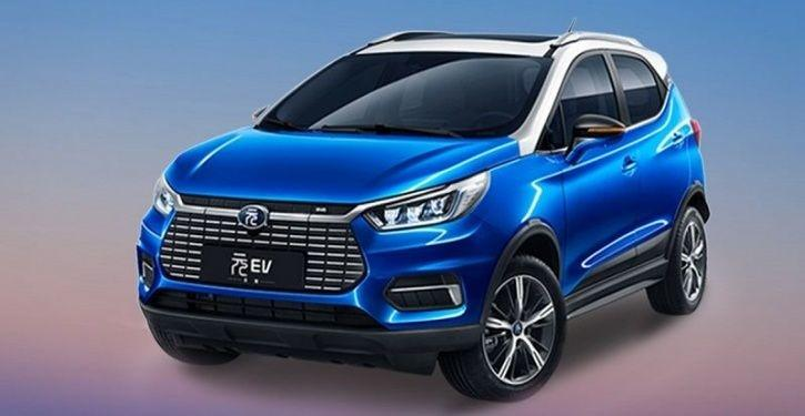 BYD Yuan EV535, BYD Yuan EV535 Range, BYD Yuan EV535 Specifications, BYD Yuan EV535 Features, BYD Yu