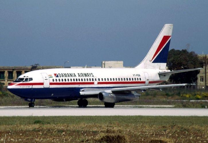 Damania Airways
