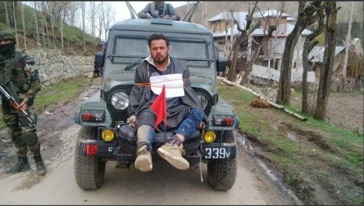 Farooq Ahmed Dar, Jammu and Kashmir, human shield, elections, Budgam