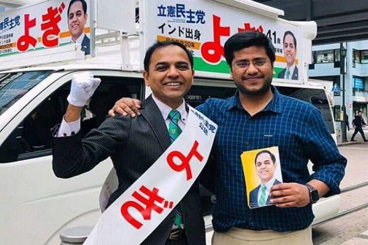 Japan election