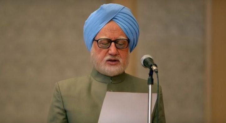 Movie PM Modi