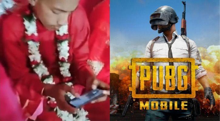 PUBG Mobile groom