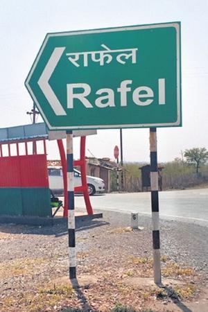 Rafel village