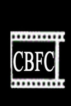 Bombay High Court Slams Censor Board Again while hearing plea of Chidiakhana movie