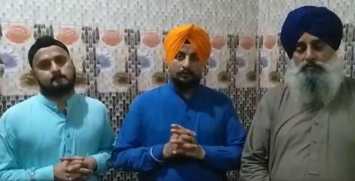 Pakistani Sikh Girl