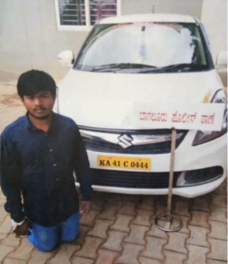 Pooja Singh Dey, Pooja Singh Dey Kolkata, Ola Cab, Online Cab