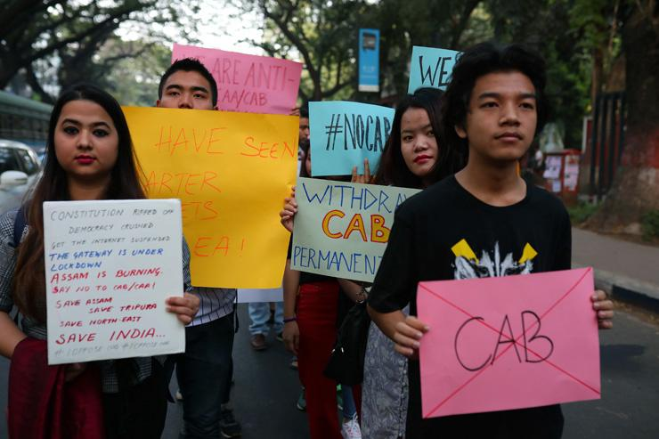 Protest against CAA