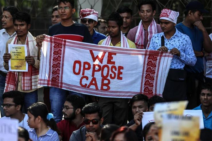 Assam CAA protest