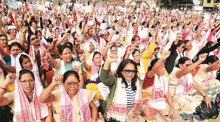 Assam CAA protest
