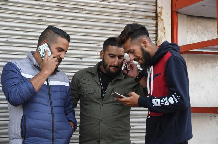Kashmir 4G