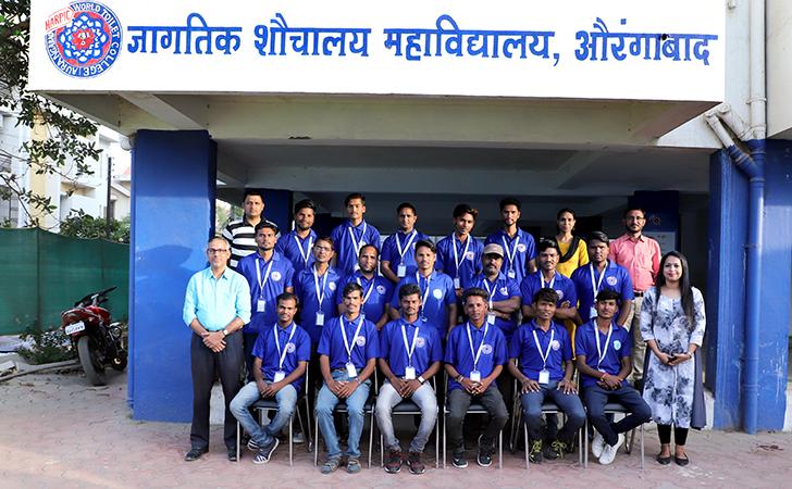 Toilet College